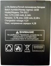Аккумулятор для телефона TeXet TM-5017