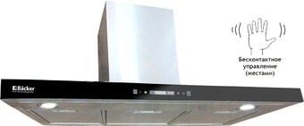 Кухонная вытяжка Backer CH90E-MC-L200 Inox BG
