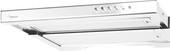 Кухонная вытяжка Akpo Light Twin 50 WK-7 (белый)