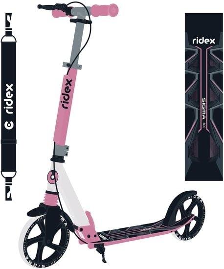 Самокат Ridex Sigma (белый/розовый)