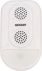 Отпугиватель Rexant 71-0038
