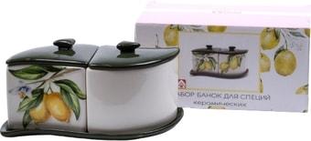 Набор для специй Home Line Лимоны HC921-Q51