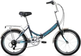 Велосипед Forward Arsenal 20 2.0 р.14 2021 (серый/синий)