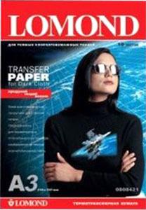Lomond Ink Jet for Dark Cloth A3 140 /.. 50  0808325