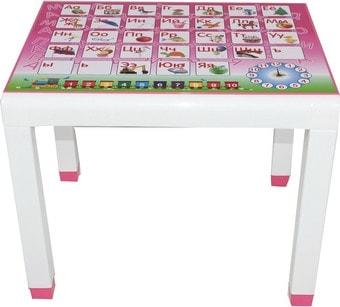 Детский стол Стандарт пластик с деколем 160-0057-42 (розовый)