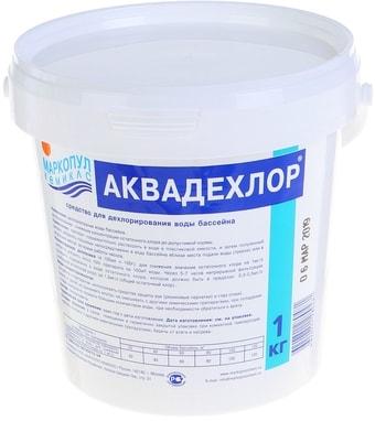 Маркопул Кемиклс Аквадехлор 1кг