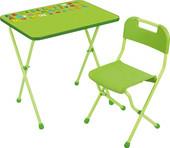 Складной стол Nika Алина КА2 (салатовый)