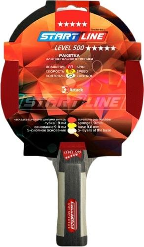 Ракетка для настольного тенниса Start Line Level 500 12603