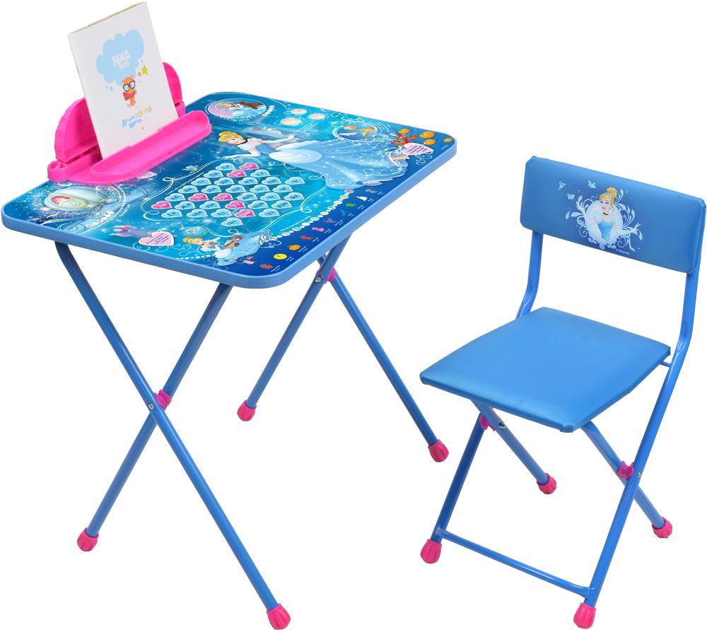 Детский стол Nika Дисней 2 Золушка [Д2ЗЛ]