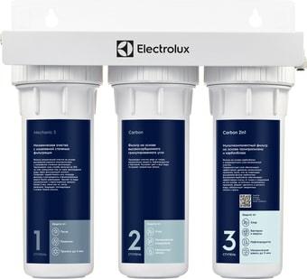 Стационарная система «под мойкой» Electrolux AquaModule Carbon 2in1 Prof