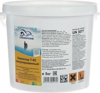 Chemoform Кемохлор T-65 гранулированный 5кг