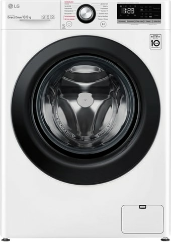Стиральная машина LG TW4V3RS6W