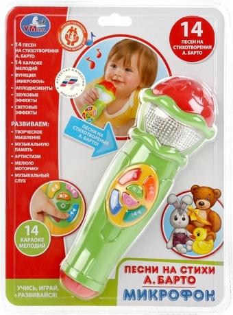 Интерактивная игрушка Умка Микрофон A848-H05031-R10