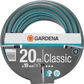 Шланг Gardena Classic 18022-20 (3/4″, 20 м)