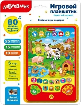 Интерактивный планшет Азбукварик Веселые игры на ферме 4680019281063