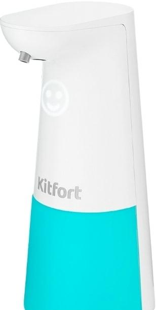 Дозатор для жидкого мыла Kitfort KT-2043