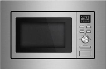 Микроволновая печь MAUNFELD MBMO.20.7S