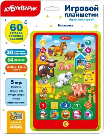 Интерактивный планшет Азбукварик Игровой планшетик. Искалочка 4680019281070