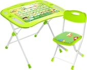 Складной стол Nika NKP1/2 Первоклашка (зеленый)