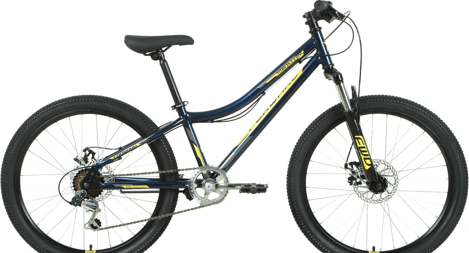 Велосипед Forward Titan 24 2.2 disc 2021 (темно-синий)