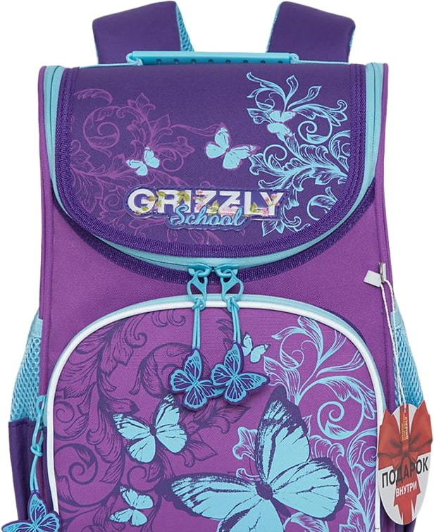 Рюкзак Grizzly RAm-084-9/1 (фиолетовый)