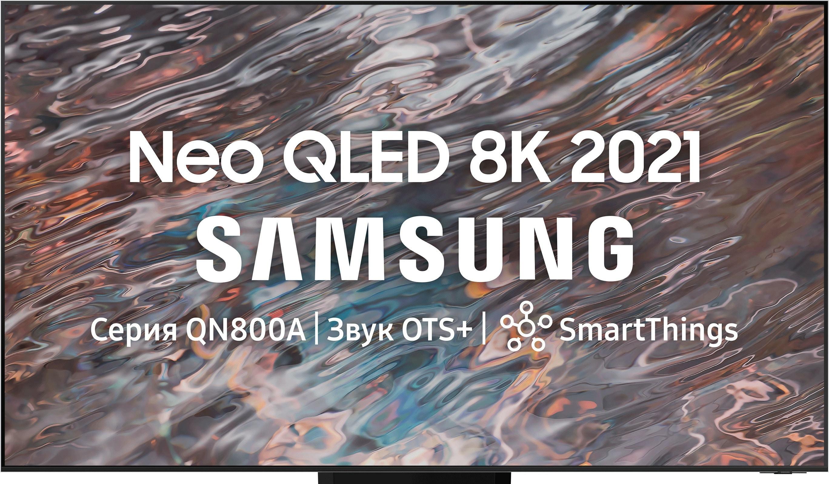 ЖК-телевизор Samsung QE75QN800AU