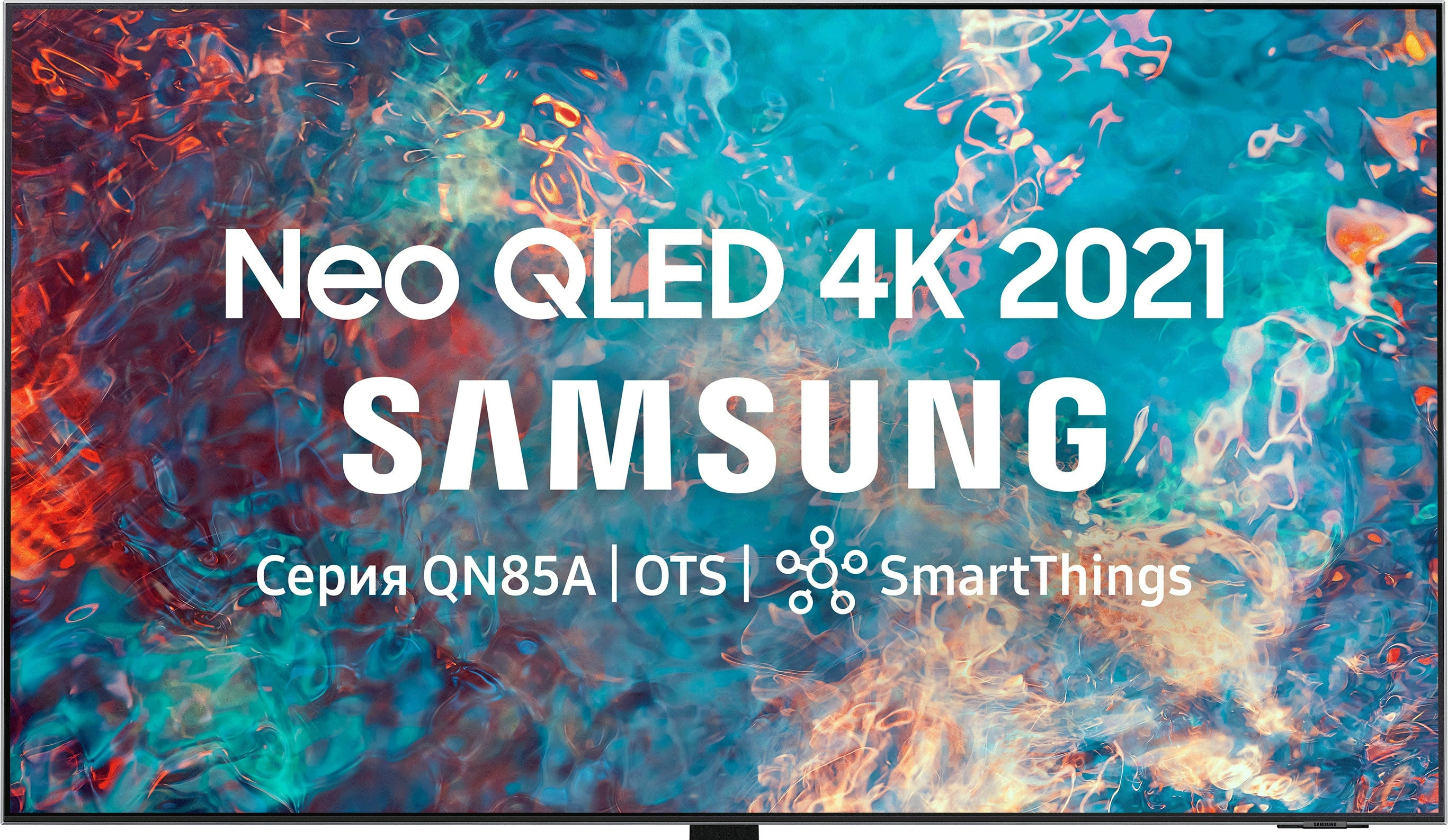 ЖК-телевизор Samsung QE65QN85AAU