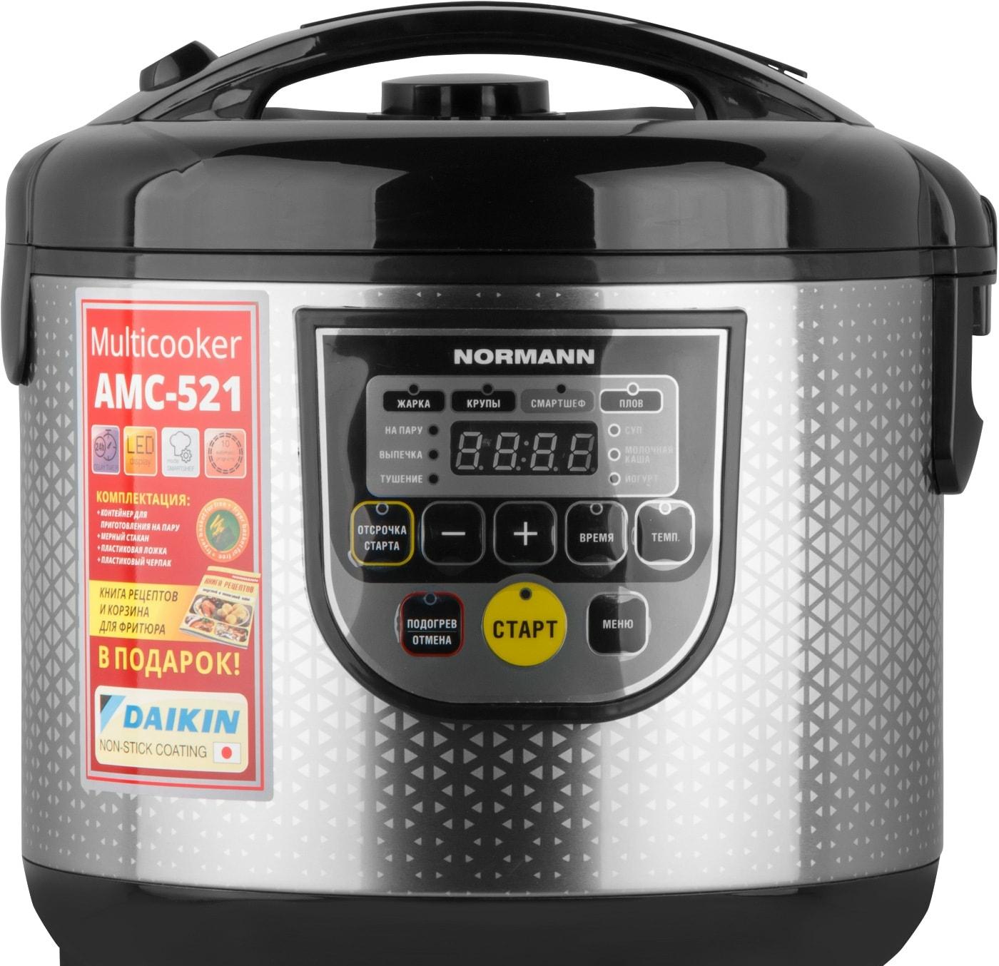 Мультиварка Normann AMC-521