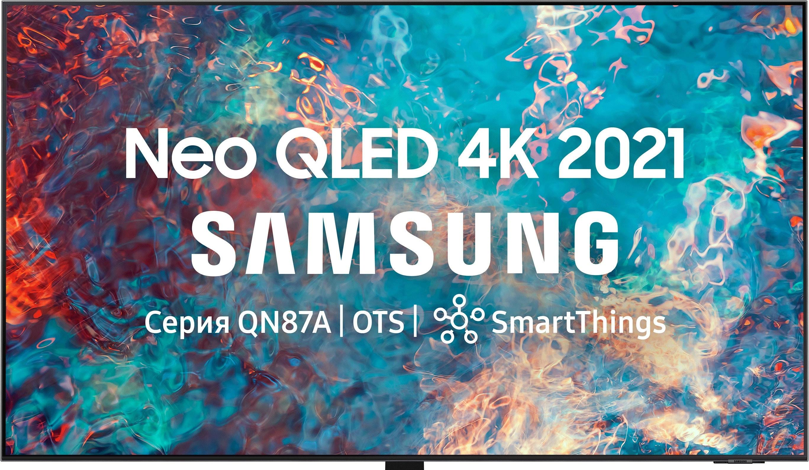 ЖК-телевизор Samsung QE65QN87AAU
