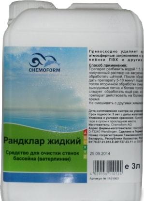 Химия для бассейна Chemoform Рандклар жидкий 3 л