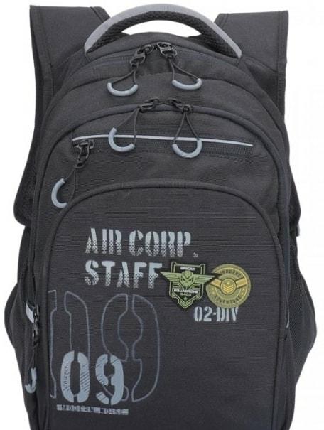 Рюкзак Grizzly RB-050-2 (черный/серый)