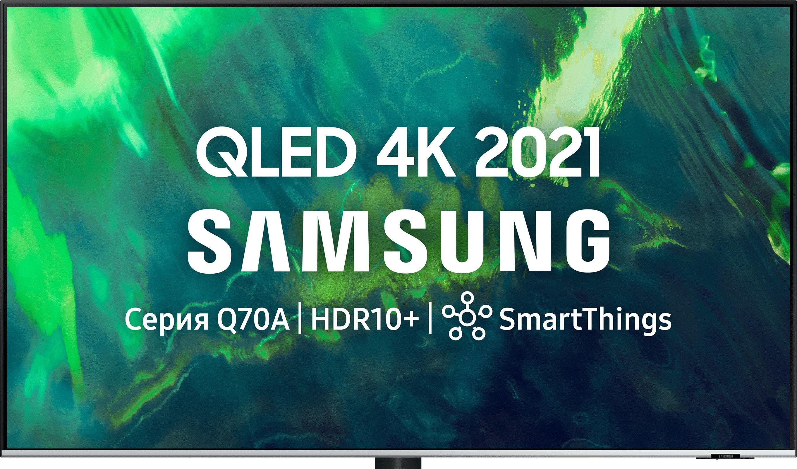 ЖК-телевизор Samsung QE75Q77AAU