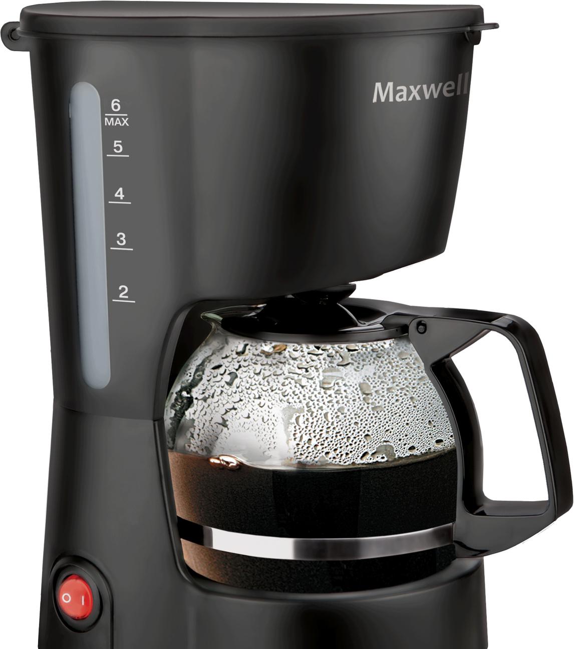 Капельная кофеварка Maxwell MW-1657 BK