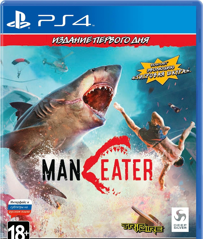 Maneater. Издание первого дня для PlayStation 4