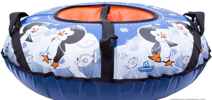 Тюбинг Тяни-Толкай Пингвин 83 см