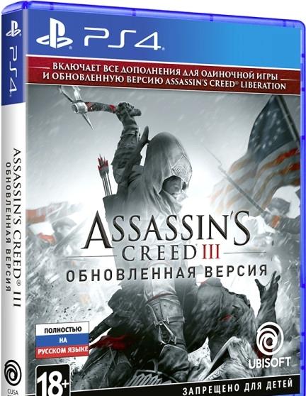 Assassin's Creed III Обновленная версия для PlayStation 4