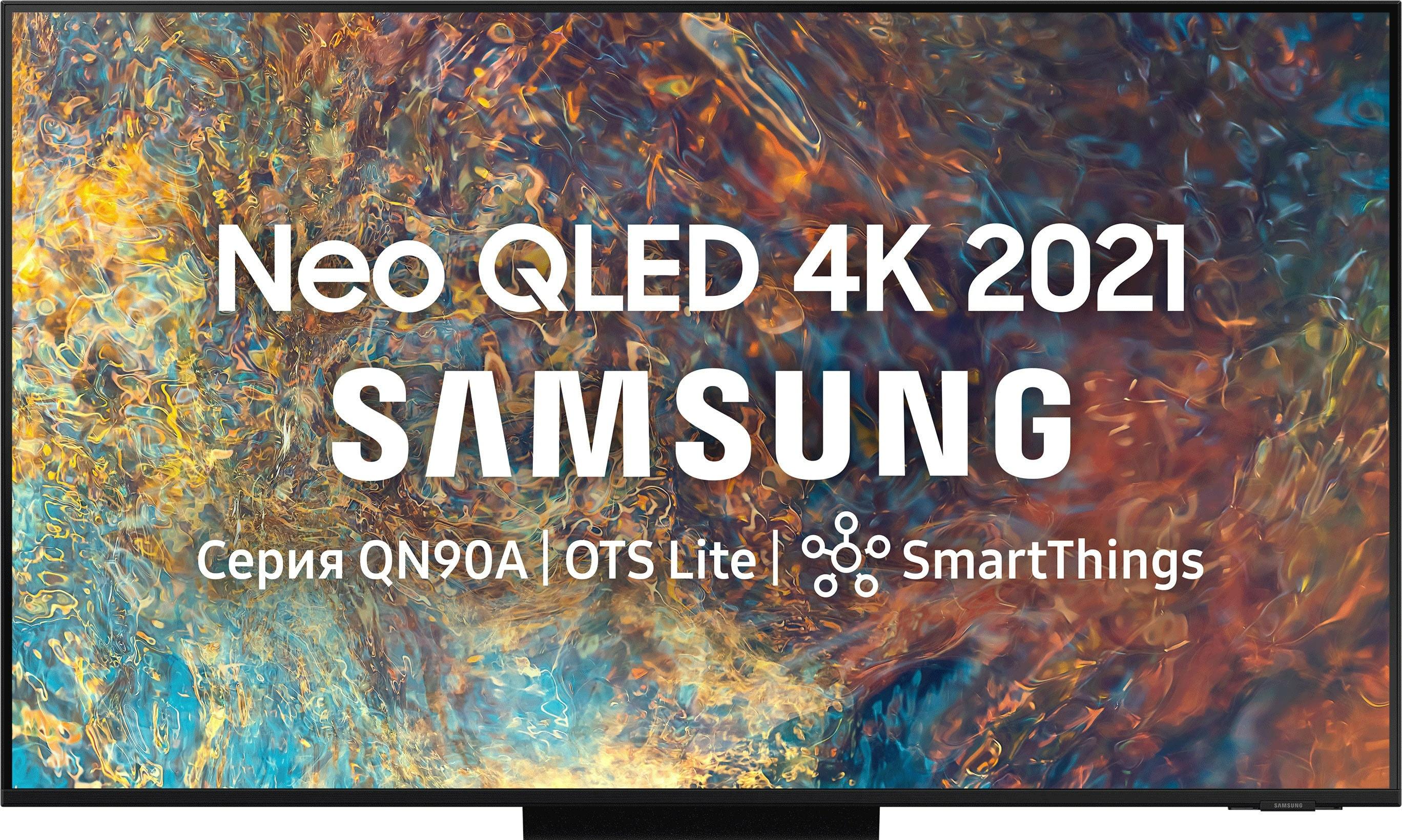 Телевизор Samsung QE85QN90AAU