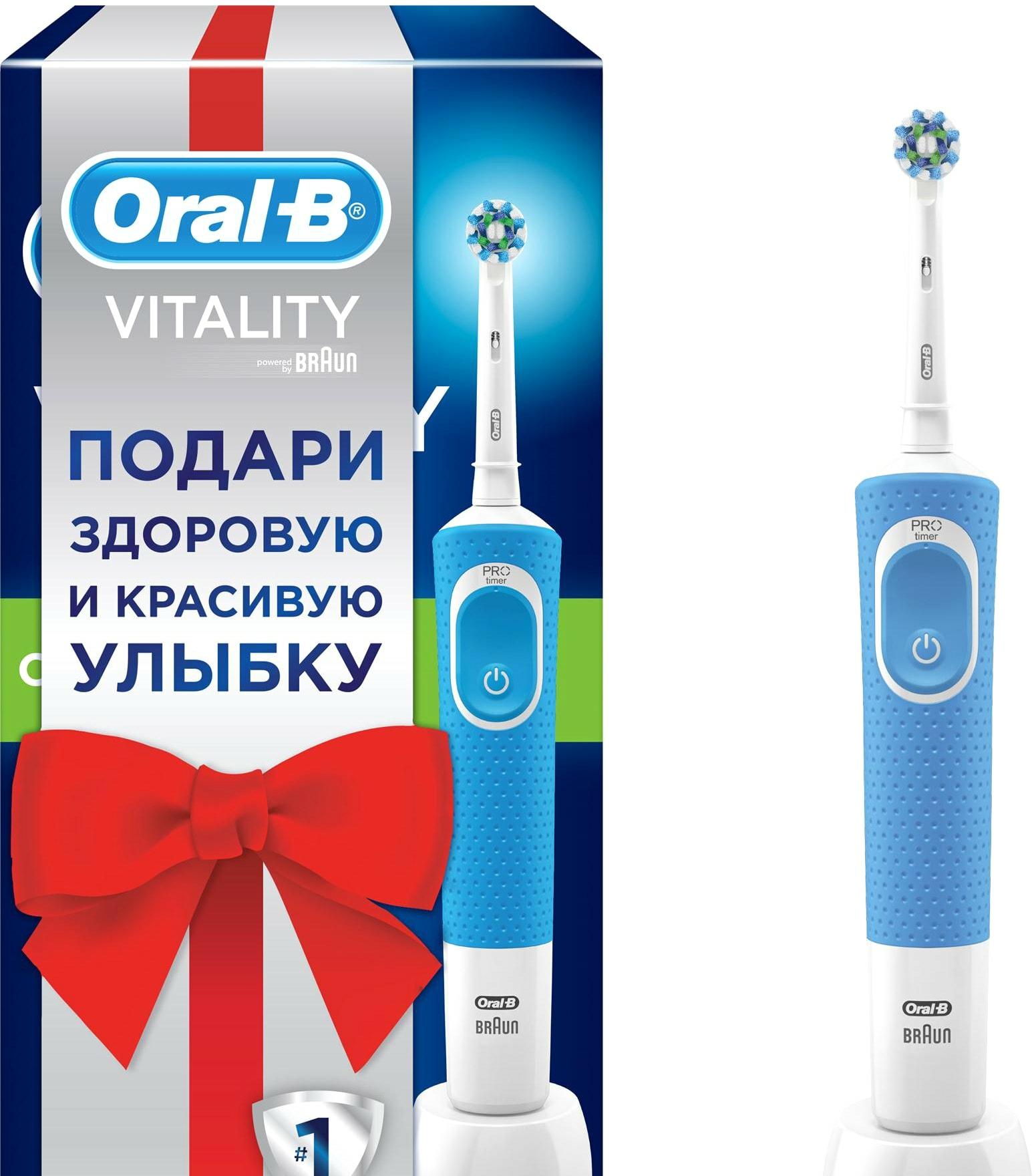 Электрическая зубная щетка Oral-B Vitality 100 Cross Action D100.413.1 (голубой)