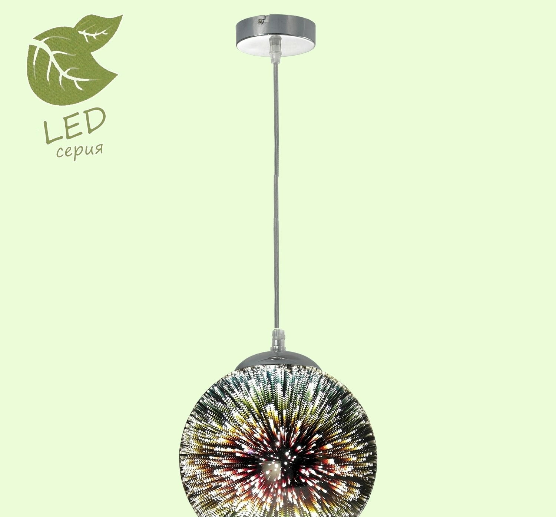 Лампа Lussole LGO GRLSP-0197