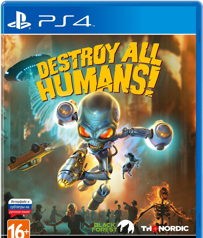 Destroy All Humans! для PlayStation 4