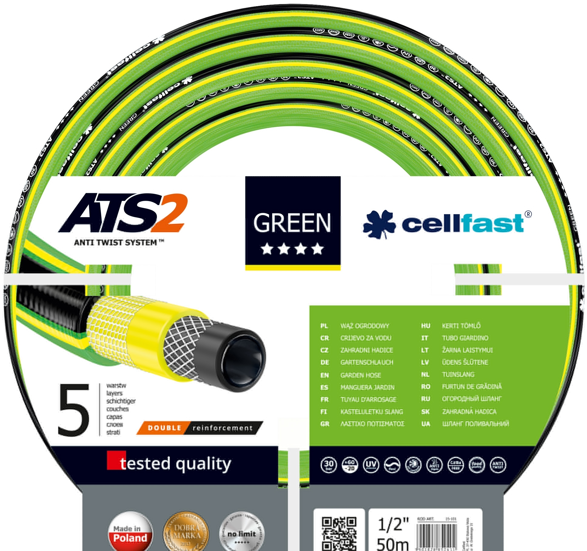 Шланг Cellfast Green ATS2 (1/2″, 50 м) 15-101