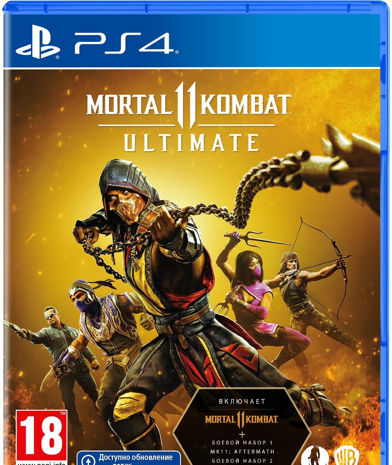 Mortal Kombat 11 Ultimate для PlayStation 4