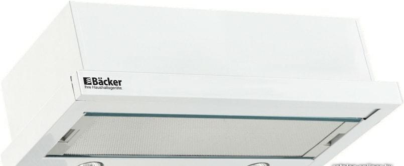 Кухонная вытяжка Backer TH50L-2F70-WG