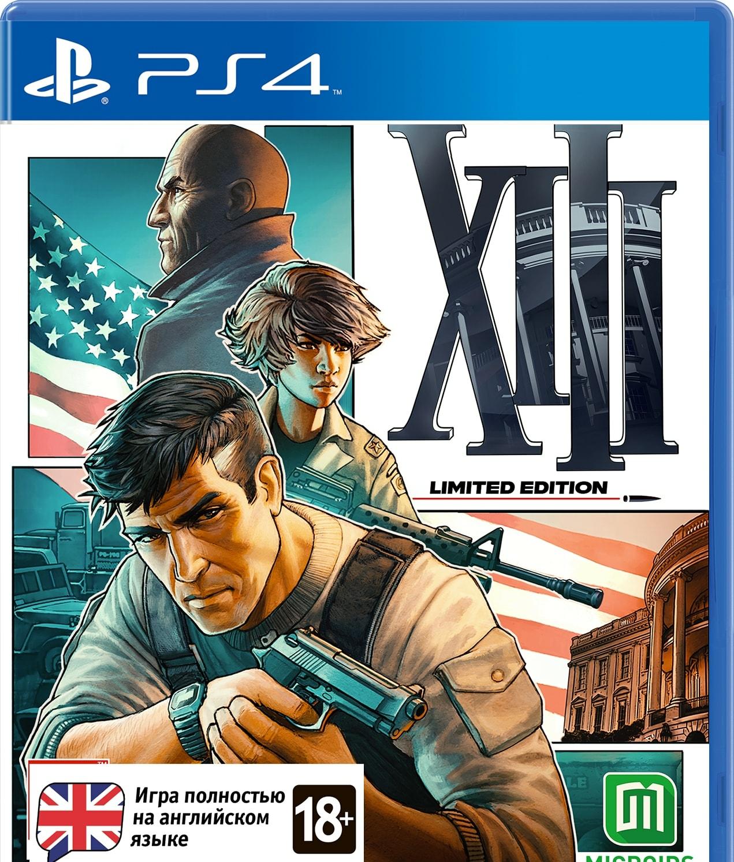 XIII. Лимитированное издание для PlayStation 4