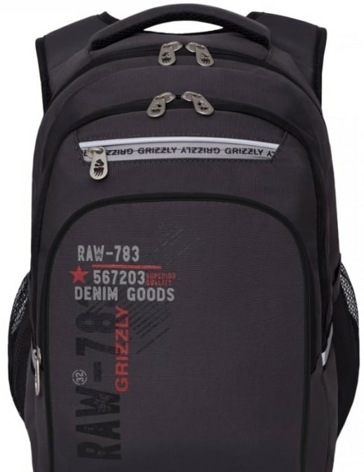 Рюкзак Grizzly RB-050-1 (серый)