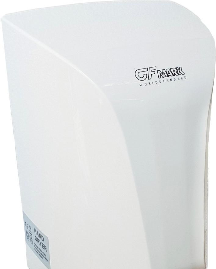 Сушилка для рук GFmark 6905