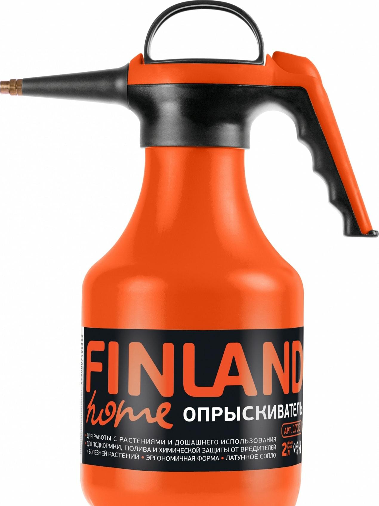 Ручной опрыскиватель Finland Home 1733