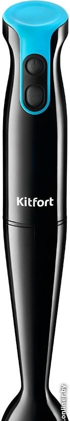 Погружной блендер Kitfort KT-3040-3