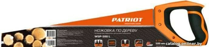 Ножовка Patriot 350006003
