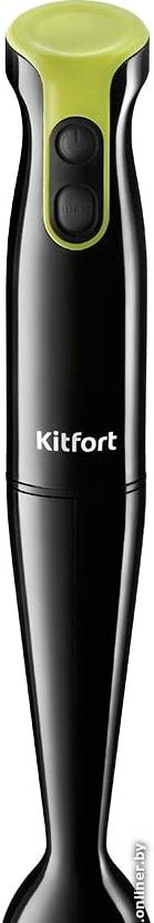 Погружной блендер Kitfort KT-3040-2